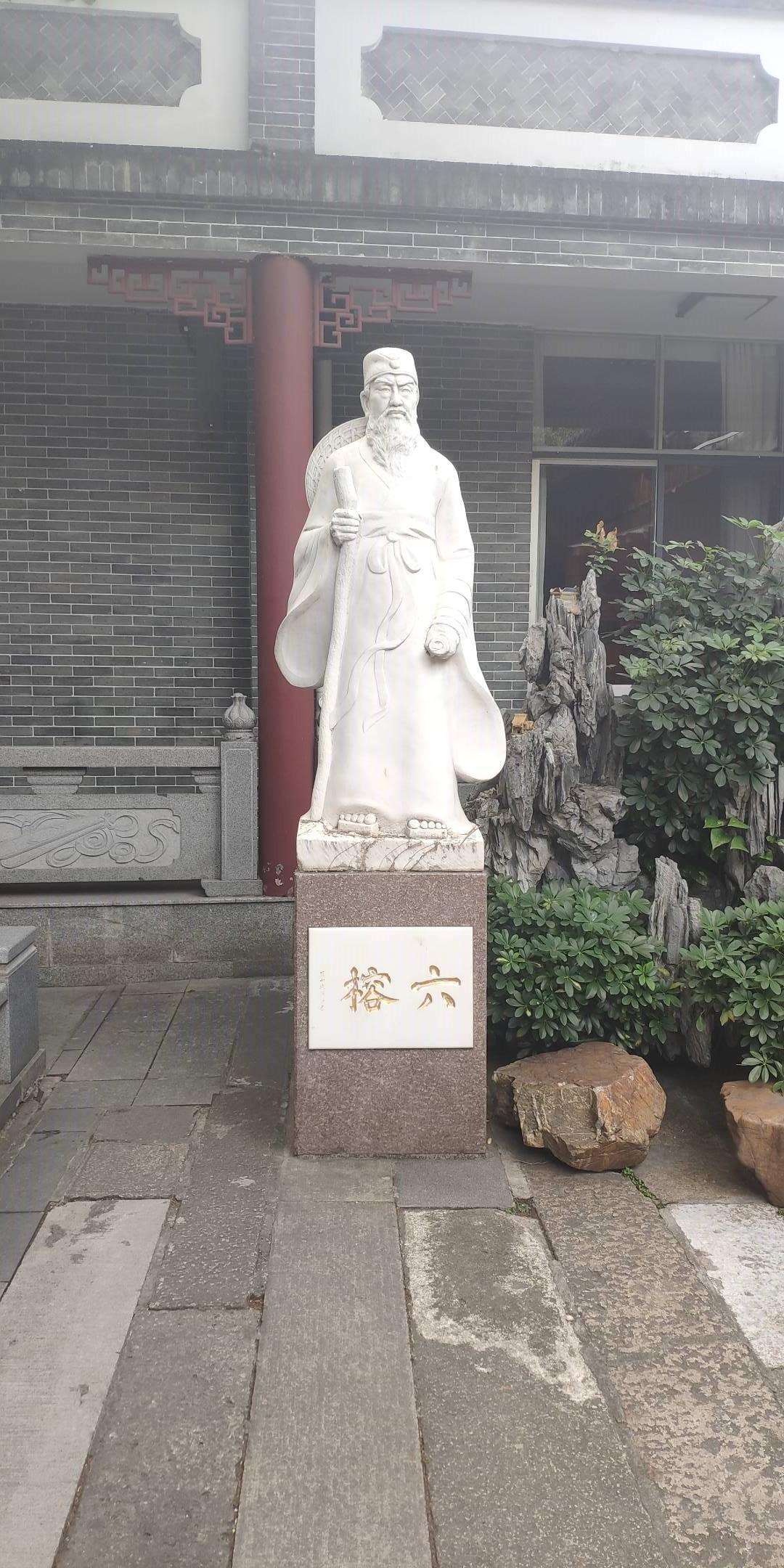 苏东坡雕像