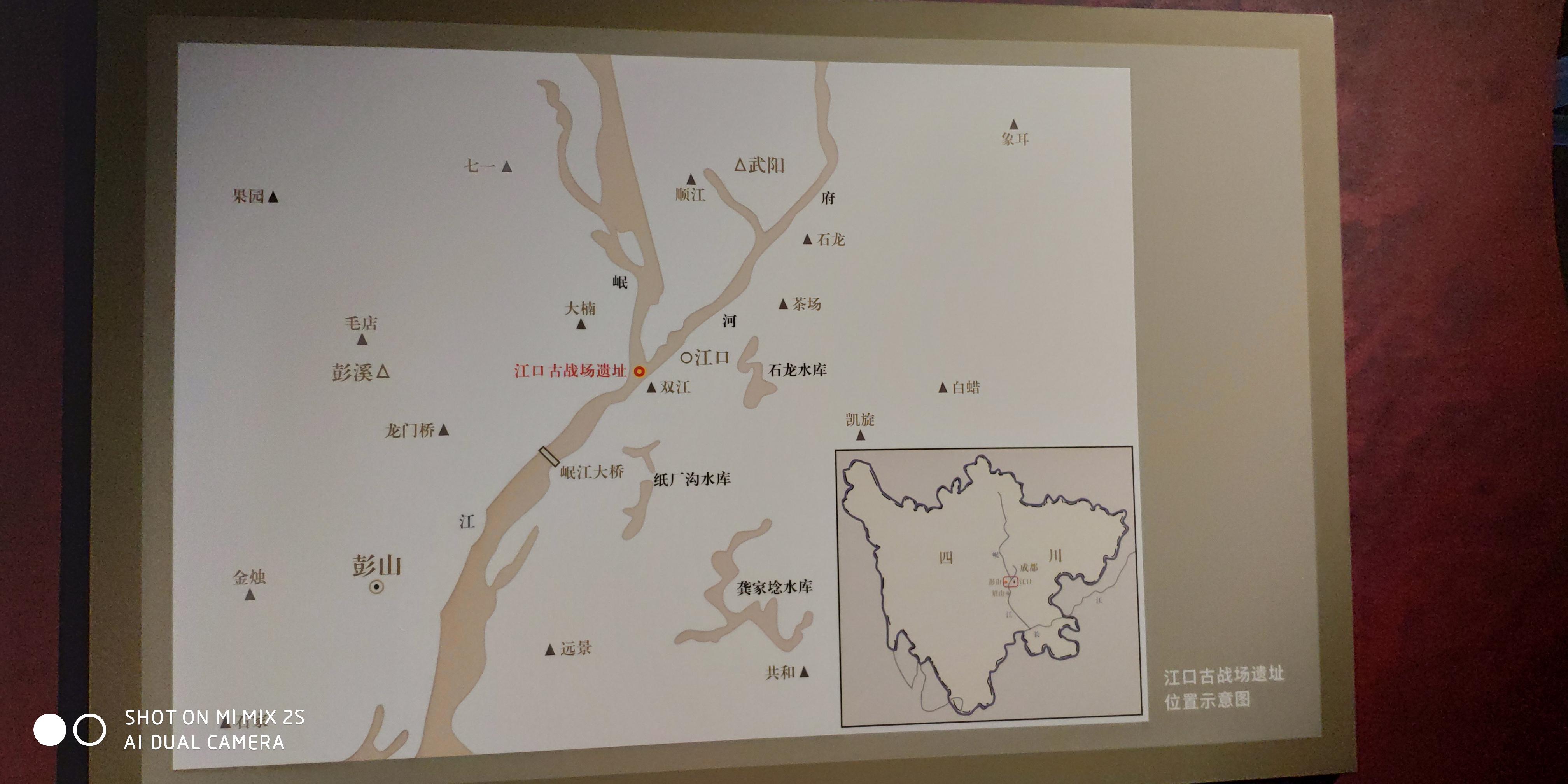 江口古战场位置示意图