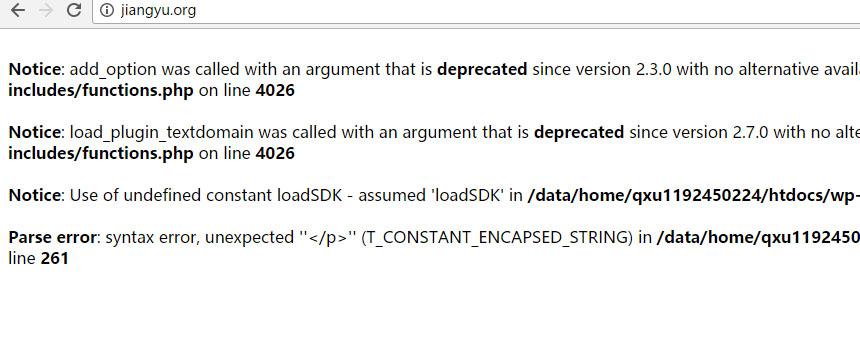 wordpress出现500错误