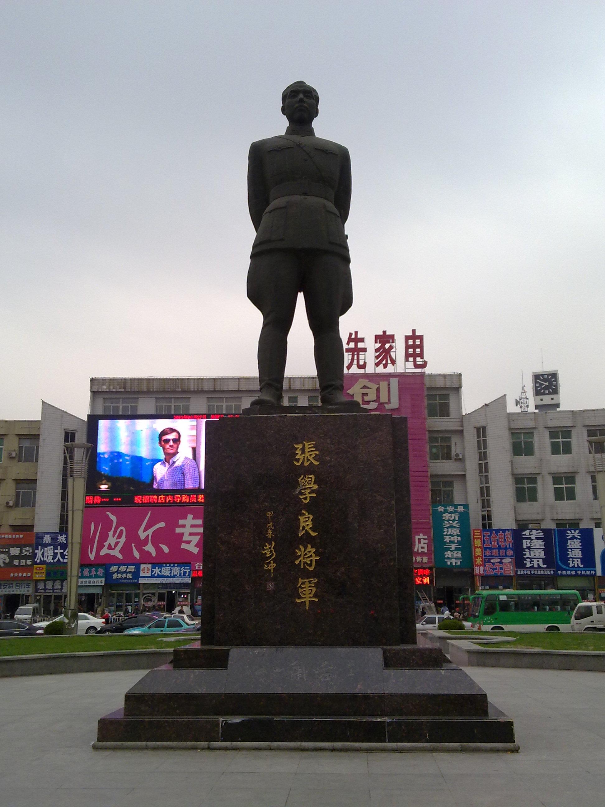 Northeast china PSE,2012,23-26 April,Shenyang