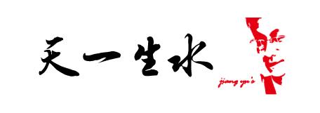 网站logo更新